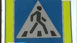 В Красноярске появится еще 15 светофоров
