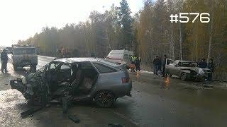 ☭★Подборка Аварий и ДТП/от 08.04.2018/Russia Car Crash Compilation/#576/April2018/#дтп#авария