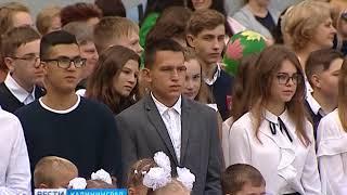 Калининградскому лицею №17 исполнится 50 лет