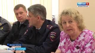 В областном Собрании депутатов обсуждали проблемы борьбы с транспортными нелегалами