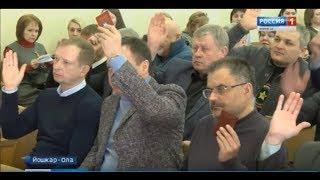 Депутаты городского собрания нашли способ увеличить бюджет Йошкар-Олы на 180 миллионов рублей