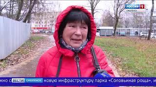 Смоленская мэрия разрешит «Соловьиной роще» открыться?