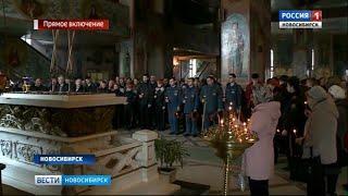 Память погибших при ликвидации Чернобыльской катастрофы почтили в Новосибирске