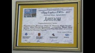 Творческая группа ТВ Регион 12 стала победителем федерального конкурса «Город в зеркале СМИ»