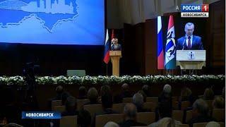 Перспективы развития местного самоуправления обсудили на форуме в Новосибирске