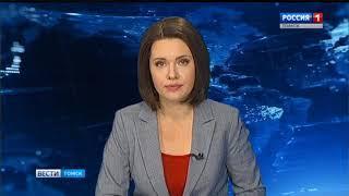 Вести-Томск, выпуск 14:40 от 06.09.2018