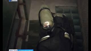 В ночном пожаре в Калининграде пострадал один человек