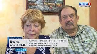 70 лет исполнилось Елене Скрипник
