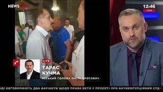 Мэр города Дрогобич Тарас Кучма оказал первую помощь пострадавшему в ДТП под Львовом 05.06.18