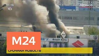 Пожар произошел на 14-м километре МКАД - Москва 24