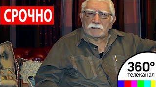 Срочная новость. Армен Джигарханян впал в кому