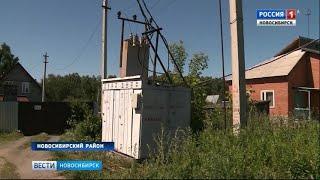 Жители поселка Новолуговое жалуются на перебои с электричеством