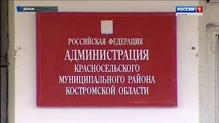 Красносельские депутаты отдают здание бывшей школы в аренду за 1 рубль