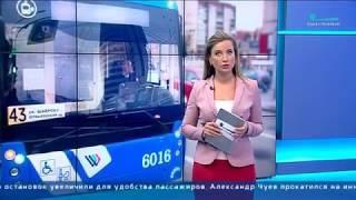 Электробус 43-го маршрута свяжет три района Петербурга