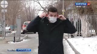 На регионы России наступает пневмония. Грозит ли эпидемия Волгограду?