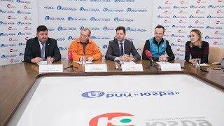 Пресс-конференция РИЦ на тему: «Финальный этап Кубка IBU по биатлону»