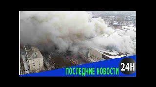 После пожара в кемерово мы проверили тц москвы и ужаснулись - общество - мк