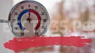 В Вологодскую область вновь придет похолодание