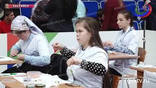 В Каспийске проходит второй региональный чемпионат профессионального мастерства «Абилимпикс»