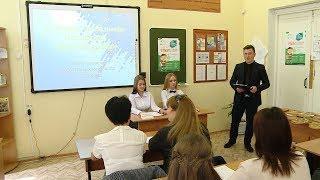 В Волгограде прошел финал конкурса «Финансовая грамотность молодежи»