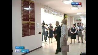 В Адыгее проходит независимая оценка медучреждений
