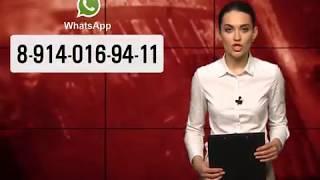 """""""Происшествия"""" в ЕАО: смертельное ДТП, пожар в частном доме(РИА Биробиджан)"""