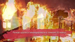 Пенсионер погиб на пожаре в Великом Устюге