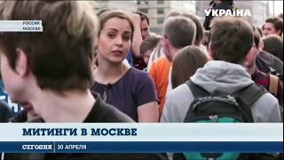 """В центре Москвы митинговали в поддержку мессенджера """"Телеграмм"""""""