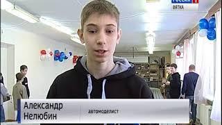 В Кирове проходят соревнования по автомодельному спорту(ГТРК Вятка)