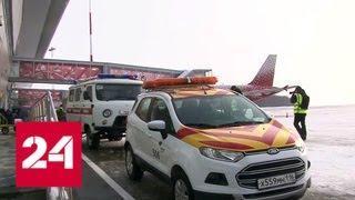 В Казани сняли с рейса пилота, в крови которого обнаружили алкоголь - Россия 24