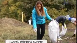 Белгородцы вышли на общегородской субботник в рамках акции «Живи, лес!»