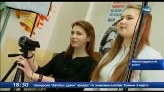 """Радио """"Школа"""""""