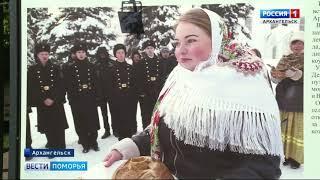 Фотовыставка «От Балтики до Арктики» открылась сегодня в Архангельске