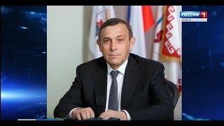 Александр Евстифеев примет участие в обсуждении развития строительства в ПФО - Вести Марий Эл