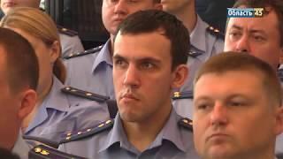 В Кургане отчитались перед заместителем генпрокурора России