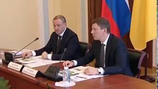 Заместитель министра природных ресурсов и экологии Иван Валентик посетил Ярославль