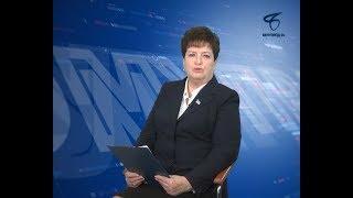Программа «Управдом» с Любовью Киреевой от 20 марта 2018 года