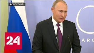 Путин про военное положение на Украине: агрессией всегда легче прикрыть свои провалы - Россия 24