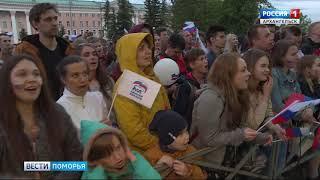 """Сегодня вечером в эфир канала """"Россия 24"""" выйдет свежий выпуск программы """"Формула спорта"""""""