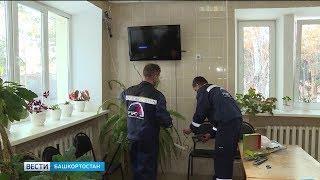 Акция ГТРК «Башкортостан» «Включи цифру!» продолжается