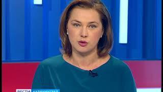 В Калининградской области стартует медиафорум ОНФ «Правда и Справедливость»
