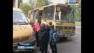 Больше двухсот пятидесяти учеников Чебоксар добираются на уроки на школьных автобусах