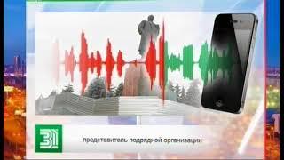 В Челябинске запретили ремонтировать памятник вождю Революции и законсервировали объект