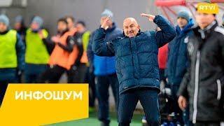 В Польше хотели бы видеть Черчесова тренером своей сборной / Инфошум