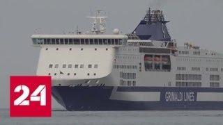 На одном из крупнейших в мире круизных судов произошла авария - Россия 24