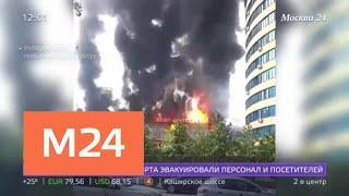 Пожар в Реутове локализовали на площади 2,4 тысячи кв. м - Москва 24