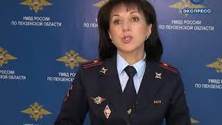 Пензенские полицейские пресекли деятельность нарко-ОПГ