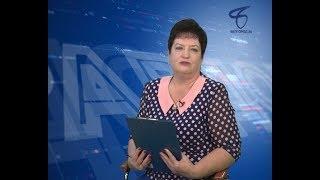 Программа «Управдом» с Любовью Киреевой от 18 сентября 2018 года