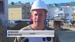 Новый сити-менеджер Костромы Алексей Смирнов проверил строительство соцобъектов в Заволжском районе