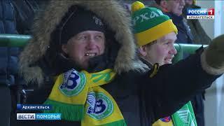 Архангельский «Водник» накануне одержал победу в последнем матче этого сезона